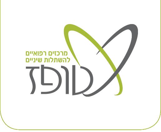 landing_topaz_medical_logo_new